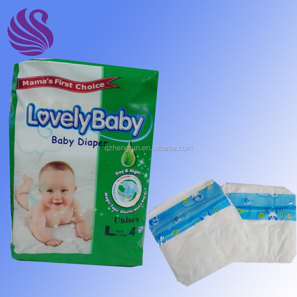 Super Cute Baby Diapers with PE film in Bales made in China