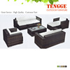 waterproof rattan outdoor sofa