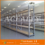 china factory adjustable steel long span shelving for small goods