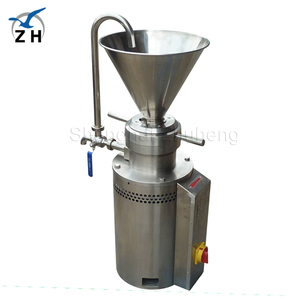 factory food grade sugar tomato paste production line equipment homogenizer colloid mill
