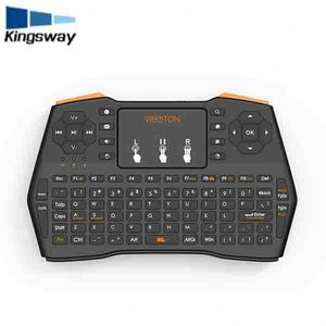 2.4G Chargeable 3D Wireless Air Mouse Mini Keyboard i8 plus Air Mouse Remote