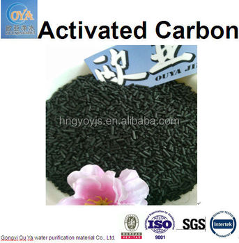 Water Treatment Adsorbent--granular Nut Shell Activated Carbon For ...