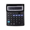 Large Calculator 14 Digits Check and Correct Calculator 14 Digit Customized