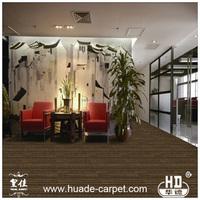 PVC Rubber Backing Commercial Decorative Carpet Tiles