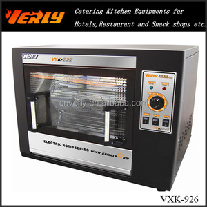HOT SALE! Electric Chicken Rotisserie With Chicken Warmer VXK-926