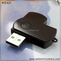 Buy 2016 NEW DESIGN EP 701 ip in China on Alibaba.com