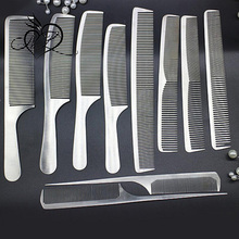 Stainless Steel Professional Hair Comb Ultra-thin Anti-Static B Salon Hair Styling Hairdressing Barbers Brush Combs
