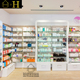 Hot selling modern design retail pharmacy furniture for medical display
