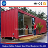 Commercial modern mobile prefabricated fashion design fast construction shipping container house