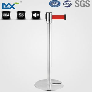 Guangzhou MAX Stainless Steel flat U shape Stackable post stanchion base Queue barrier and 2m retractable belt barrier