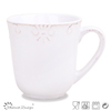 HG2-FA01-M1 white wholesale ceramic mugs