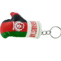 Keychain Mini boxing gloves key chain ring flag key ring cute afghanistan AD1107