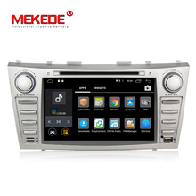 8 Pollice 2 Din HD touch screen Android 7.1 per <span class=keywords><strong>t</strong></span> built-in4G oyota Camry vecchio lettore <span class=keywords><strong>dvd</strong></span> dell'automobile con navigazione di gps WIFI BT