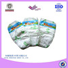 Cute and Lovely High Absorption Disposable Baby Diapers