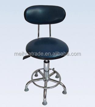 BIOBASE Laboratory stool chairs & Biobase Laboratory Stool Chairs - Buy Laboratory Stool Chairs ...