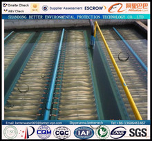 Integrated Municipal Domestic Sewage A grade treatment plant, Membrane bioreactor