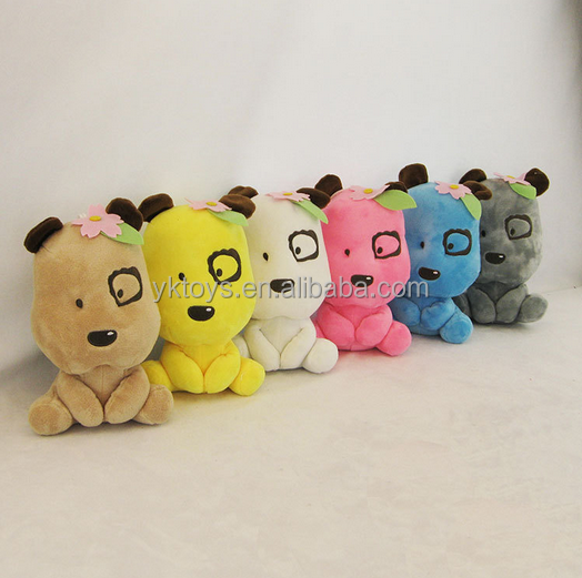 Lovely six colours puppy dogs plush toy dog stuffed animal toy