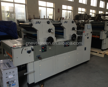 A3 two color offset paper plate printing machinery & A3 Two Color Offset Paper Plate Printing Machinery - Buy Paper Plate ...