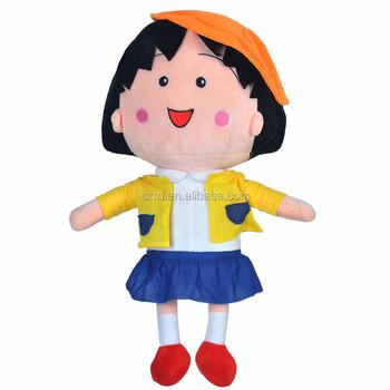 Animasi Terkenal Di Film Kecil Rambut Pendek Perempuan Mewah Doll