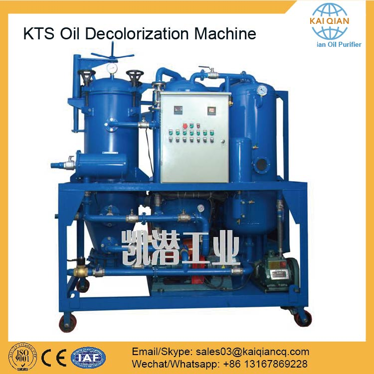 Black Engine Oil/Motor Oil/Oil Regeneration Equipment