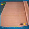 150 200 250 mesh magnetic shielding material brass fabric