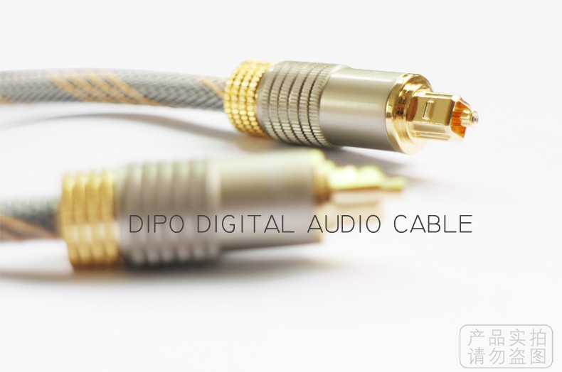 digital optical audio toslink cable od6.0 with Nylon mesh grid gold-plated plug 1m