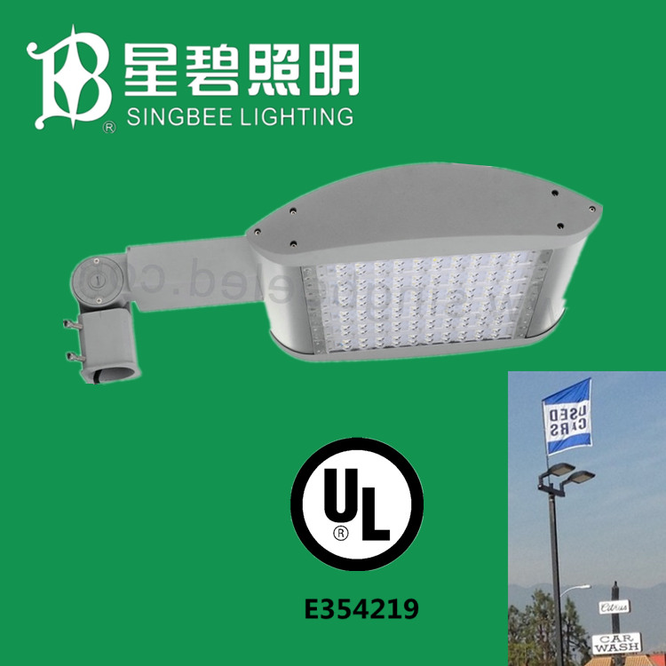 sp-1016 largest led light