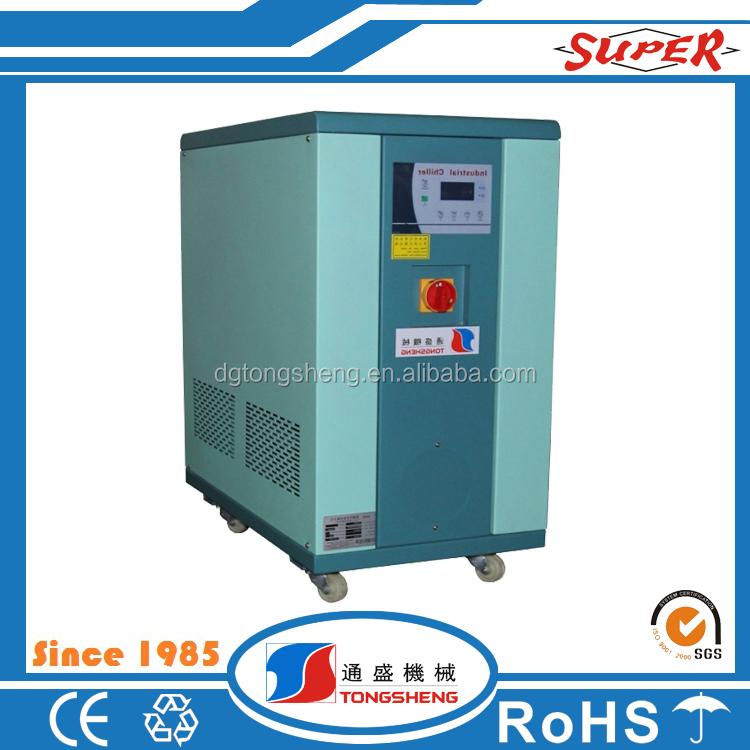 2015 Trade Assurance Supplier ice rink chiller