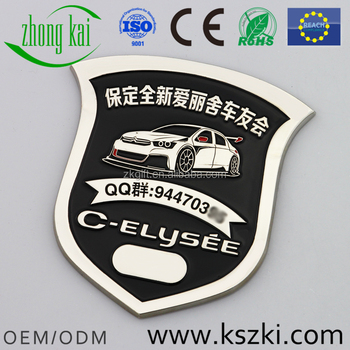 Promotional Gifts Car Company Car Logo With Names Buy Car Logos - Car sign with namescustom car logodie casting abs car logos with names brand emblem