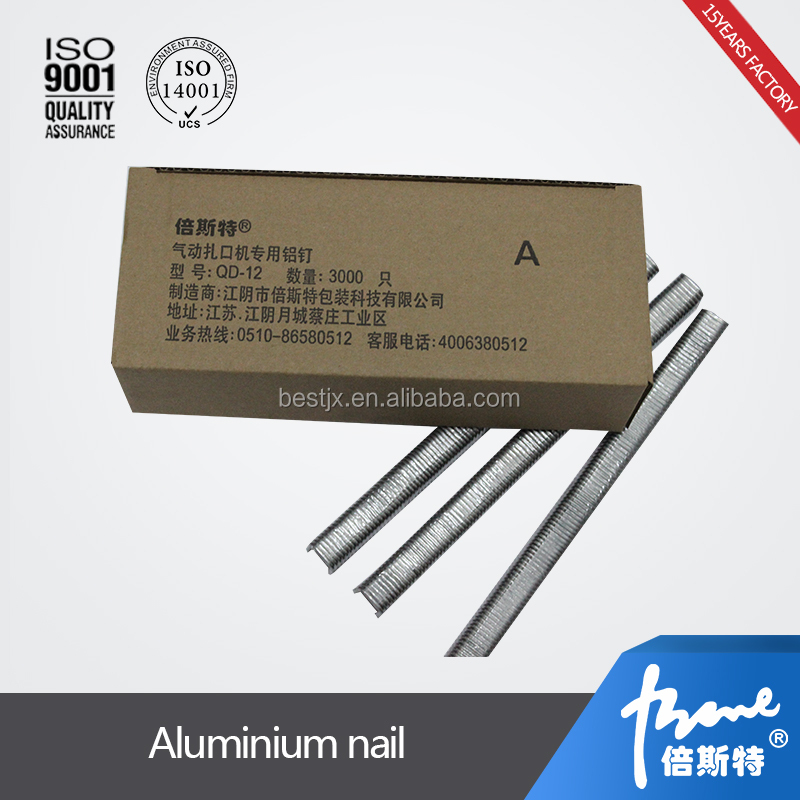 special <strong>nail</strong> for pneumatic tying machine /1319 model number/packaging material