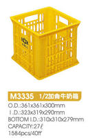 27L STP Made in Taiwan Food Grade Superior Ventilation Beverage Dairy Container Milk Crate