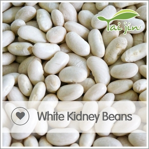 2015 New Crop Export white alubia beans white kidney beans