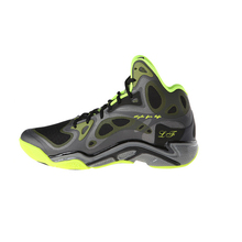 China Shoe Factory Fashion Breathable Basketball Shoe for Men