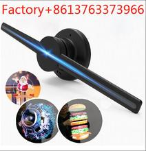 42 cm hologramm projektor 3d holographische display 3d hologramm werbung fan LED werbung player hologramm fan