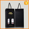 Luxury Paper Wine Bag Custom Shopping Paper Bags Packing Wine