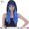 Styler Brand two color wigs straight long halloween hair for women wholesale synthetic hair wig