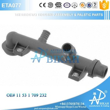 11 53 1 709 232/11531709232 Engine Coolant Water Pipe For Cooling ...
