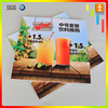 Modern chinese wall art simple designs print canvas painting