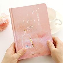 Корейский креативный бумажный блокнот A5, цветные страницы, милый дневник в твердом переплете, записная книжка, школьный офис, канцелярские ...(Китай)