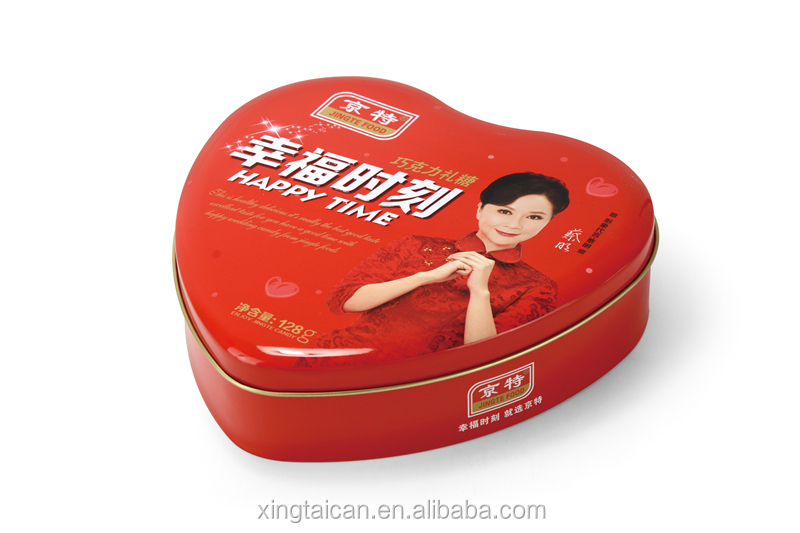 Heart shape candy tin box for wedding gift