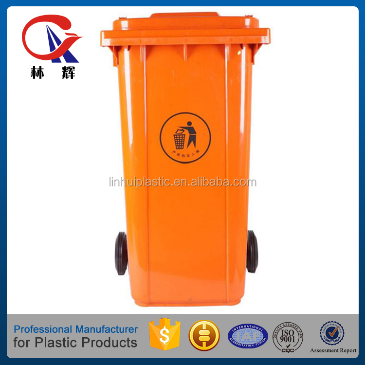 Wholesales Plastic 240L Open Top PE Waste Rubbish Bin for shopping mall
