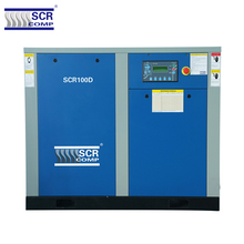 AC Power Direct Rotary Screw Air Compressor (SCR100D Series)