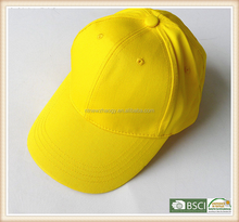 Simple basic six panel sport cap without logo, plain dyed cap