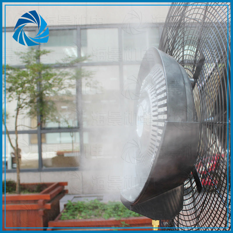 Pool Side Misting Fans : Ty haigint high quality misting sprayer fan buy