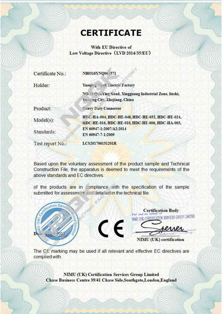 nqqk Heavy Duty Connector CE certificate