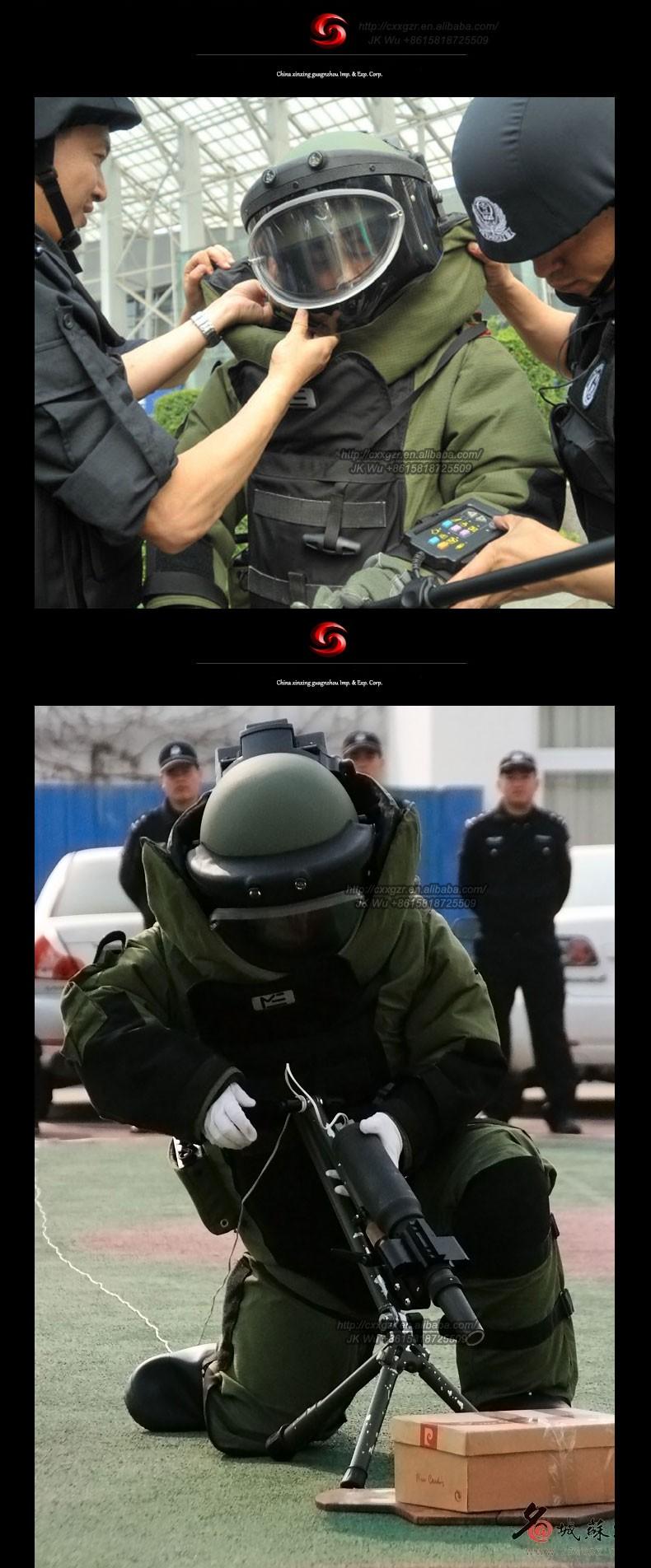 Xinxing Secure Eod Bomb Disposal Suit 2016 Model Eod Suit