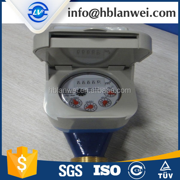 RC card Prepayment Water Meter