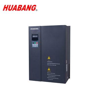 China Energy saving ac motor variable frequency mppt inverter power inverter 75kw