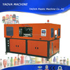 wide neck PET hand feed preform automatic blow moulding machine