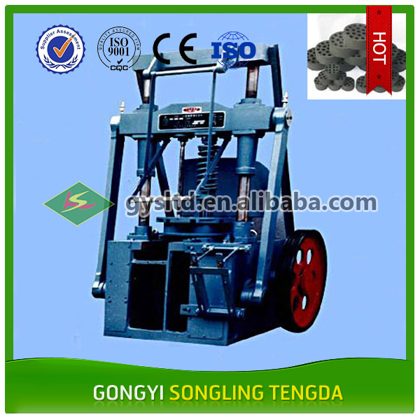 High Pressure Charcoal Powder Ball Briquette Pressing Machine with CE and ISO Certification